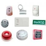 Охранно-пожарные сигнализации