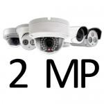 2 MP камеры