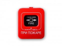Извещатель пожарный ручной Астра-4511 РК2