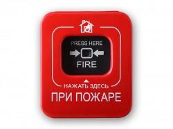 Извещатель пожарный ручной Астра-45А