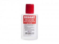 REXANT флюс для пайки кислота ортофосфорная 30мл 09-3635
