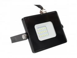 Прожектор светодиодный REXANT тонкий 20Вт белый 601-321