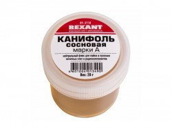 REXANT канифоль сосновая марки А 20 г 09-3710