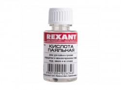 REXANT флюс для пайки паяльная кислота (с кисточкой) 25 мл 09-3613