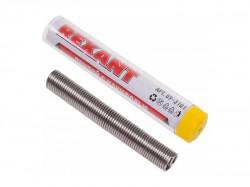 Припой с канифолью REXANT 10г, d=1,0мм (Sn60, Pb40, Flux2.2%) 09-3101