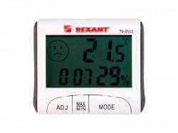Термогигрометр комнатный REXANT с часами и функцией будильника 70-0511