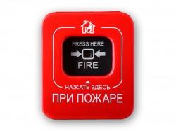 Извещатель пожарный ручной радиоканальный Астра-4511 ИП513-05-А