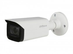 HDCVI камера Dahua DH-HAC-HFW2501TP-Z-A metal (5MP/2.7-13.5mm/Starlight/audio/моторизированый объектив/80m)