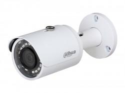 IP камера Dahua EZ-IP IPC-B1A20P (2MP/1080p/2.8mm/IR 30m/H.264+)