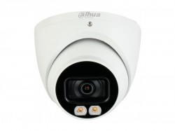 IP камера Dahua DH-IPC-HDW5241TMP-AS-LED-0280B Full color metal (2MP/2.8 mm/0,0002 Lux/AI/WDR 120dB/Audio/LED20m/H.265+/H.264+/IP67)