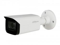 HDCVI камера Dahua DH-HAC-HFW2401TP-Z-A-27135-S2 (4MP/2.7-13.5mm/0.005Lux/AGC/WDR/3DNR/SmartIR 80m/IP67/Audio)