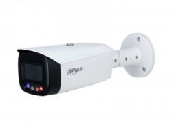 IP камера Dahua DH-IPC-HFW3449T1N-AS-PV-0280B