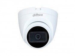HDCVI камера Dahua DH-HAC-HDW1400TRQP-0280B-S3 (4MP/2.8mm/0,02 Lux/plastic/IR25m,)